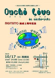 2010年10月17日 OUCHI LIVE フライヤー